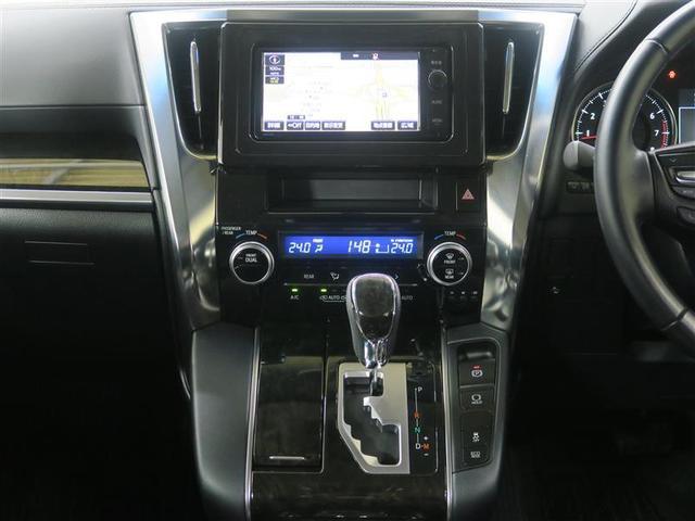 2.5Z Aエディション フルセグ DVD再生 後席モニター バックカメラ 衝突被害軽減システム ETC 両側電動スライド LEDヘッドランプ 乗車定員7人 3列シート ワンオーナー 記録簿(10枚目)