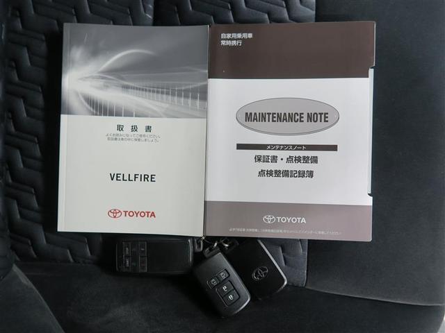 2.5Z Aエディション フルセグ DVD再生 後席モニター バックカメラ 衝突被害軽減システム ETC 両側電動スライド LEDヘッドランプ 乗車定員7人 3列シート ワンオーナー 記録簿(19枚目)