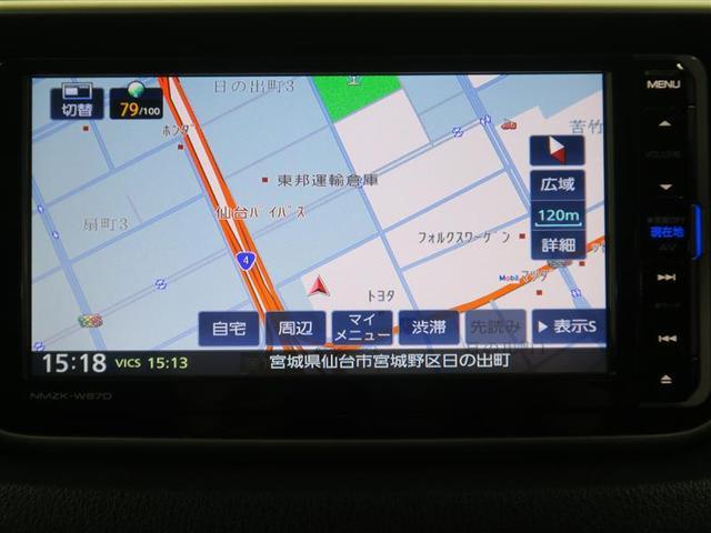 カスタム RS ハイパーSAII フルセグ メモリーナビ DVD再生 バックカメラ 衝突被害軽減システム ETC LEDヘッドランプ アイドリングストップ(3枚目)