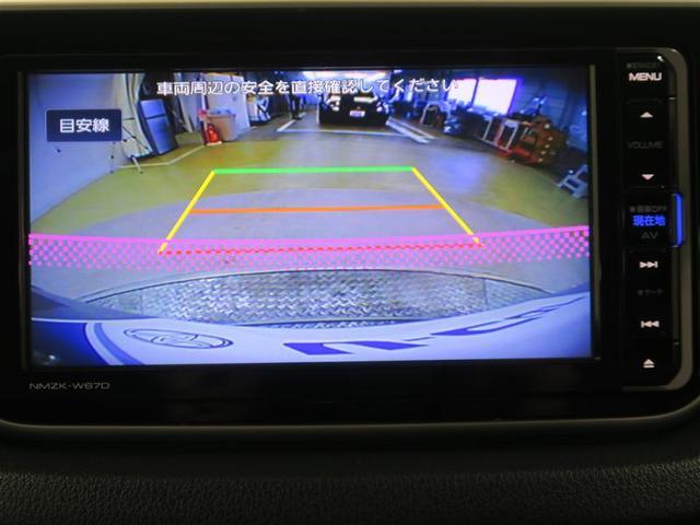 カスタム RS ハイパーSAII フルセグ メモリーナビ DVD再生 バックカメラ 衝突被害軽減システム ETC LEDヘッドランプ アイドリングストップ(4枚目)