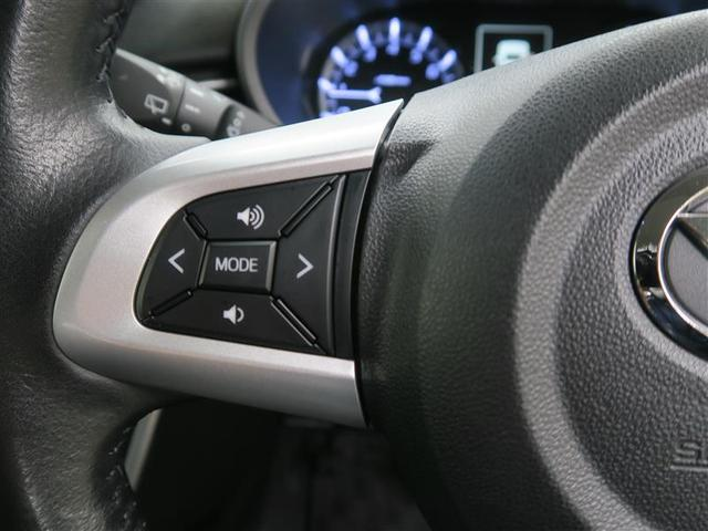 カスタム RS ハイパーSAII フルセグ メモリーナビ DVD再生 バックカメラ 衝突被害軽減システム ETC LEDヘッドランプ アイドリングストップ(10枚目)