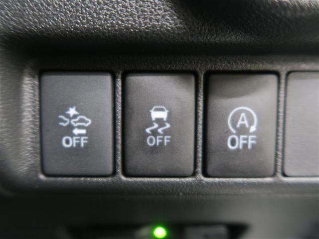 カスタム RS ハイパーSAII フルセグ メモリーナビ DVD再生 バックカメラ 衝突被害軽減システム ETC LEDヘッドランプ アイドリングストップ(12枚目)