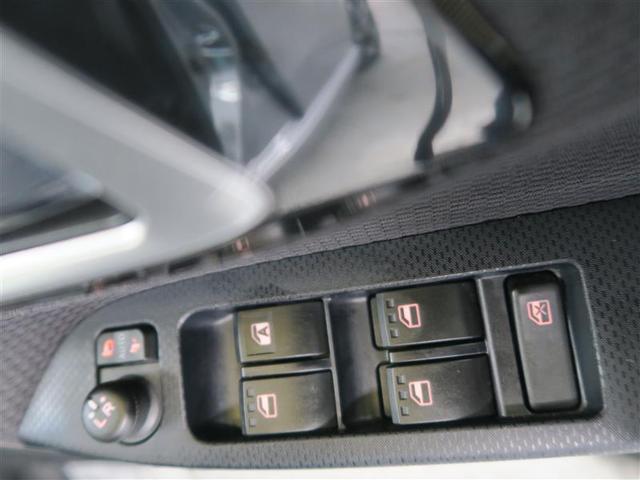 カスタム RS ハイパーSAII フルセグ メモリーナビ DVD再生 バックカメラ 衝突被害軽減システム ETC LEDヘッドランプ アイドリングストップ(14枚目)