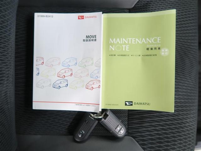 カスタム RS ハイパーSAII フルセグ メモリーナビ DVD再生 バックカメラ 衝突被害軽減システム ETC LEDヘッドランプ アイドリングストップ(19枚目)