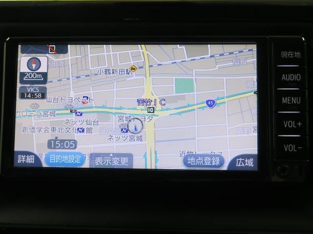 X 4WD ワンセグ メモリーナビ ミュージックプレイヤー接続可 バックカメラ 衝突被害軽減システム ETC 電動スライドドア LEDヘッドランプ ウオークスルー 乗車定員8人 3列シート ワンオーナー(5枚目)