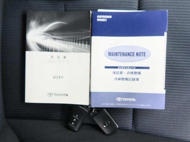 X 4WD ワンセグ メモリーナビ ミュージックプレイヤー接続可 バックカメラ 衝突被害軽減システム ETC 電動スライドドア LEDヘッドランプ ウオークスルー 乗車定員8人 3列シート ワンオーナー(19枚目)