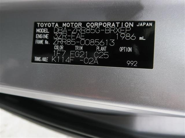 X 4WD ワンセグ メモリーナビ ミュージックプレイヤー接続可 バックカメラ 衝突被害軽減システム ETC 電動スライドドア LEDヘッドランプ ウオークスルー 乗車定員8人 3列シート ワンオーナー(20枚目)