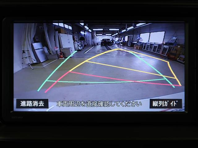 ハイブリッド Gパッケージ ワンセグ メモリーナビ ミュージックプレイヤー接続可 バックカメラ ETC HIDヘッドライト 記録簿(6枚目)