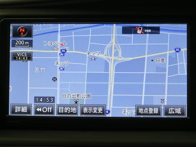L 4WD 片側パワースライドドア バックモニター ワンセグ(5枚目)