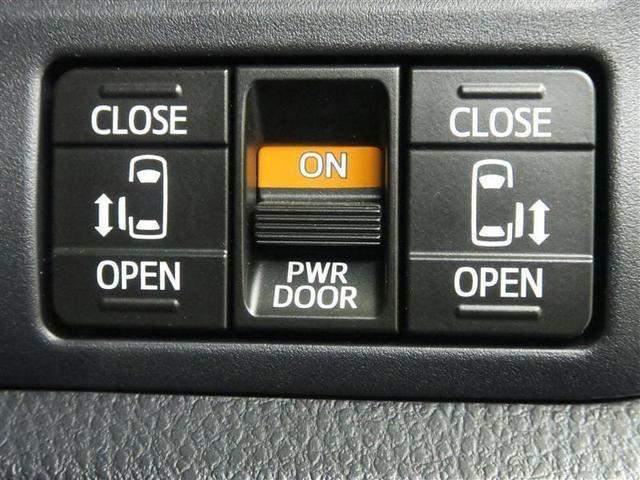 【電動スライドドア】付き♪力いらずで開閉楽々☆強風だって気になりません☆ワイドに開くから、乗り降りも便利!パワースライドドアの車ならではのメリットです★