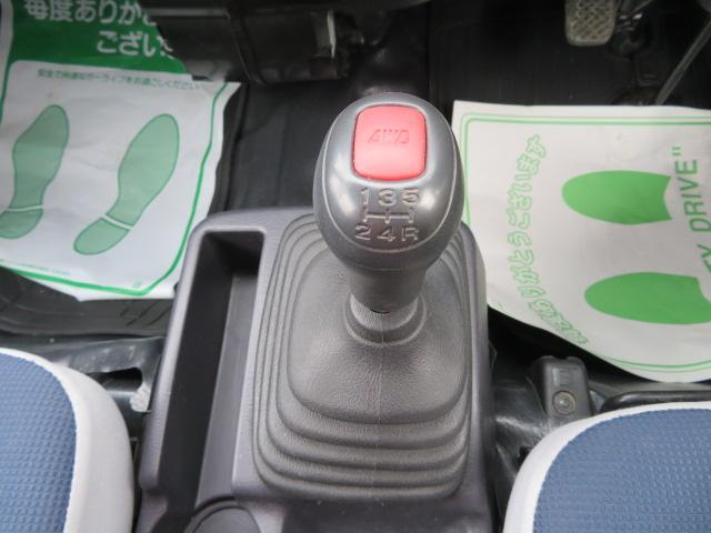 「スバル」「サンバーバン」「軽自動車」「宮城県」の中古車17
