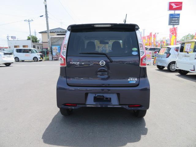 「日産」「デイズ」「コンパクトカー」「宮城県」の中古車6
