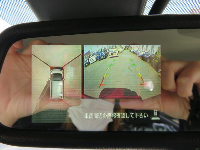 「日産」「デイズ」「コンパクトカー」「宮城県」の中古車24