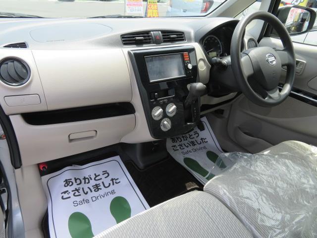 「日産」「デイズ」「コンパクトカー」「宮城県」の中古車14
