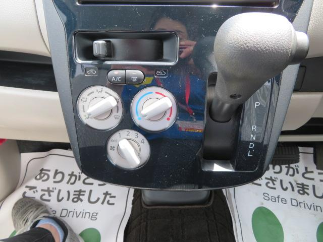 「日産」「デイズ」「コンパクトカー」「宮城県」の中古車20