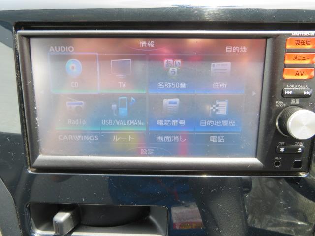 「日産」「デイズ」「コンパクトカー」「宮城県」の中古車22