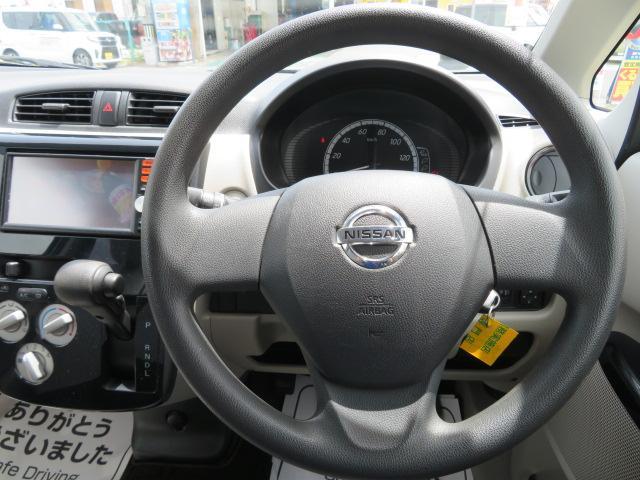 「日産」「デイズ」「コンパクトカー」「宮城県」の中古車25