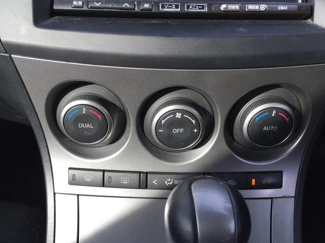 エアコンスイッチ:使いやすいレイアウトのエアコンスイッチ。スイッチ類も大きく直感的に操作できそう。いつでも快適に保てます