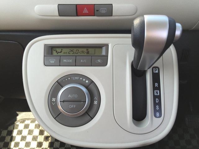ココアプラスXスペシャルコーデ SDナビ スマートキー(11枚目)