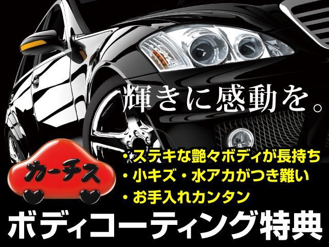 V6 黒革 エリアビュー HDDナビ 18AW スマキー(3枚目)