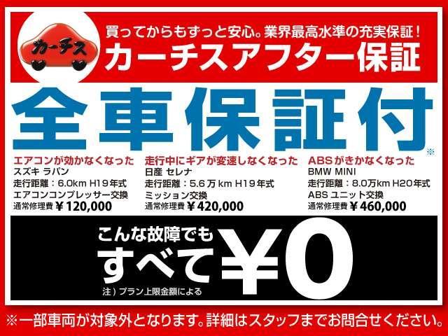 Gi 純正ナビ/後席モニター/両側パワ-スライド(4枚目)