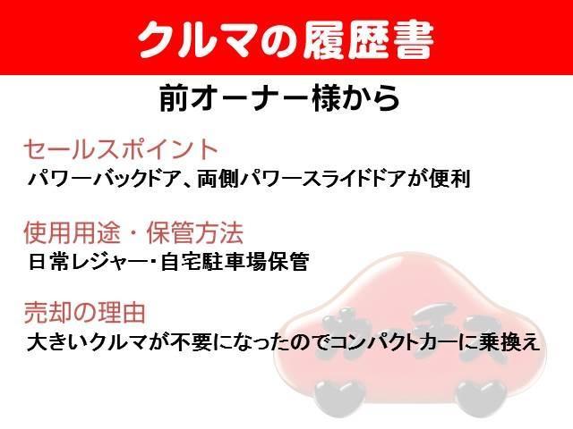 MS プラチナセレクション HDDナビ NHDD-W56S(2枚目)