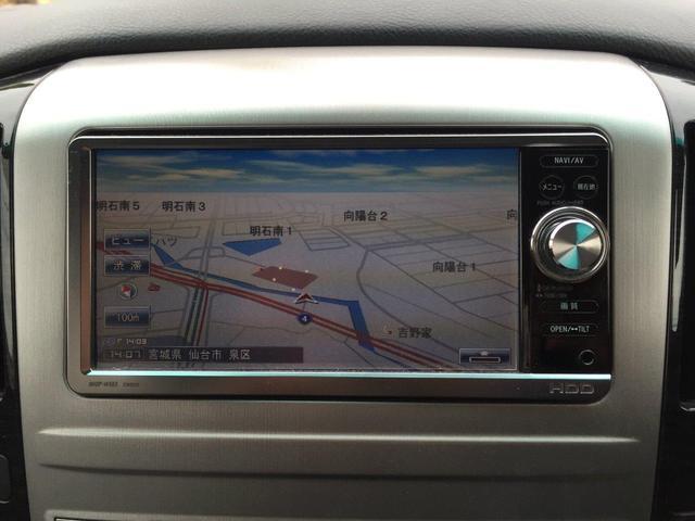 MS プラチナセレクション HDDナビ NHDD-W56S(9枚目)