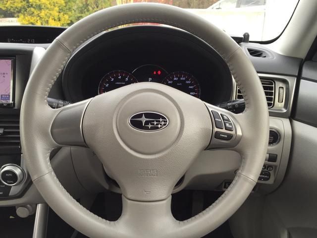 カーチスメガ仙台では、全車に車両状態評価書を明示し、傷の状態など、分かりやすい中古車販売を促進しています。メール等でお送りさせていただくことも可能ですので、ご不明点は何なりとお問い合わせください!
