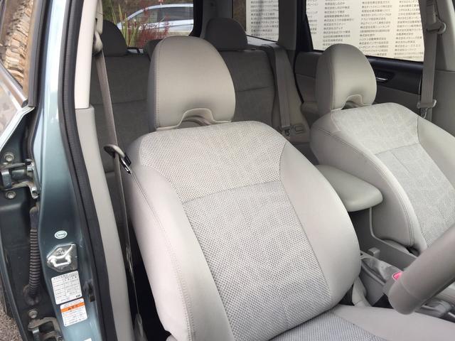 ANAカード、JALカードお持ちのお客様必見!カーチスでお車を購入を頂くと、購入価格に応じてマイルがたまります!詳しくは当社HPをご覧ください!https://www.carchs.com