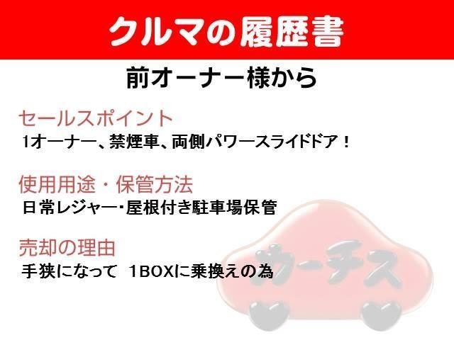 HV・EX 衝突軽減/Rクルコン/両側パワスラ/ギャザズナビ(2枚目)