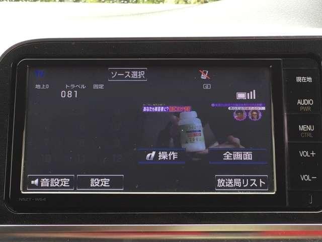 ハイブリッドG 後席モニター/両側パワスラ/フルセグナビ・Bカメラ/LEDライト(6枚目)