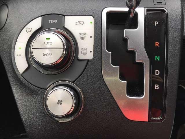 ハイブリッドG 後席モニター/両側パワスラ/フルセグナビ・Bカメラ/LEDライト(8枚目)