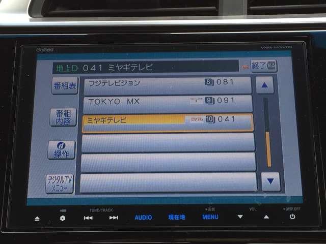 Sパッケージ 衝突軽減ブレーキ/フルセグナビ・Bカメラ/LEDライト/ETC/スマートキー/1年保証付き(5枚目)