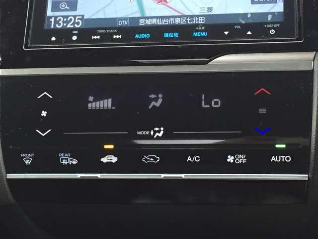 Sパッケージ 衝突軽減ブレーキ/フルセグナビ・Bカメラ/LEDライト/ETC/スマートキー/1年保証付き(8枚目)