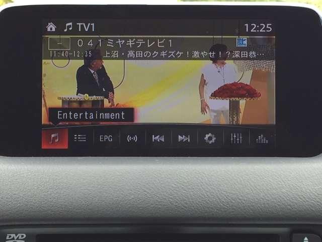 「フルセグTV」キレイな画質でTVが楽しめます♪