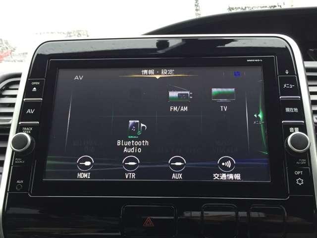 ハイウェイスター 4WD/衝突軽減ブレーキ/フルセグナビ・Bカメラ/ハンズフリーパワスラ/LEDライト/ETC/スマートキー/1オーナー/点検記録簿/1年保証付き(11枚目)