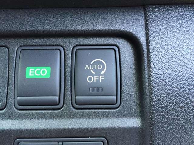ハイウェイスター 4WD/衝突軽減ブレーキ/フルセグナビ・Bカメラ/ハンズフリーパワスラ/LEDライト/ETC/スマートキー/1オーナー/点検記録簿/1年保証付き(19枚目)