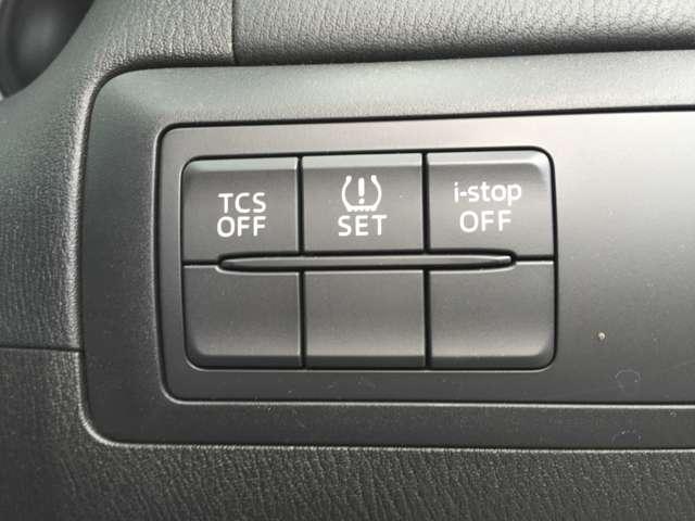 XD 衝突軽減ブレーキ/フルセグナビ・B&Sカメラ/LEDライト/ETC/スマートキー/1オーナー/禁煙車/点検記録簿/1年保証付き(17枚目)