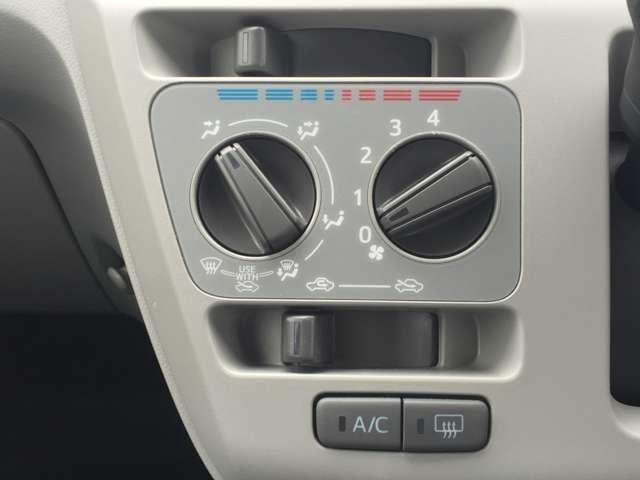 「マニュアルエアコン」自分手動でスイッチやレバーを操作して自分で快適温度になるよう操作できます!