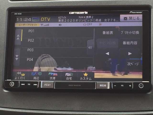 「地デジ」 カーナビでテレビが見れます。Bluetooth機能付きでオーディオ機器などに接続して快適に音楽を楽しめます♪