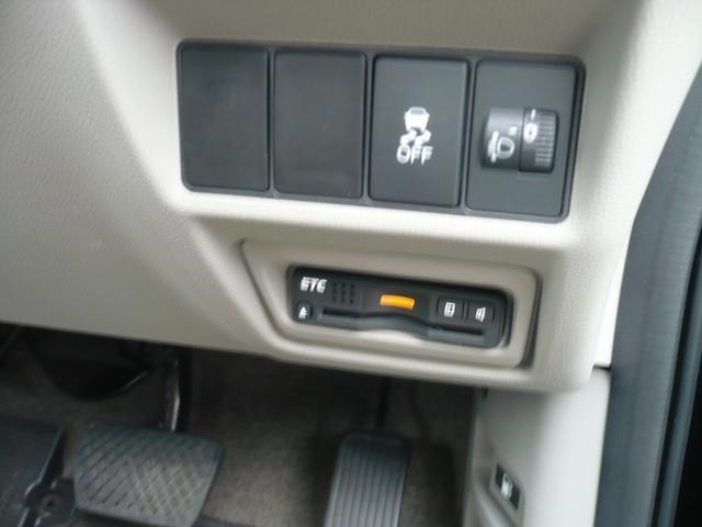 「ホンダ」「ステップワゴン」「ミニバン・ワンボックス」「福島県」の中古車20