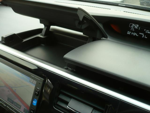 「ホンダ」「ステップワゴン」「ミニバン・ワンボックス」「福島県」の中古車25
