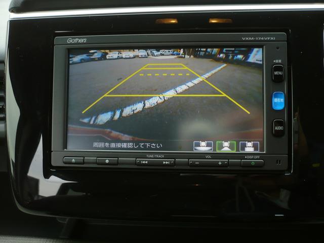 「ホンダ」「ステップワゴン」「ミニバン・ワンボックス」「福島県」の中古車28