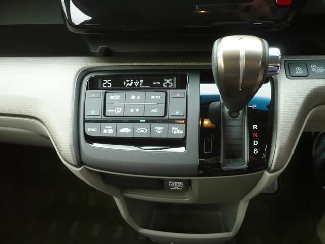 「ホンダ」「ステップワゴン」「ミニバン・ワンボックス」「福島県」の中古車29