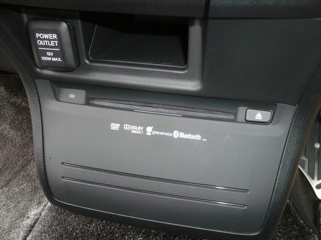 「ホンダ」「オデッセイ」「ミニバン・ワンボックス」「福島県」の中古車33
