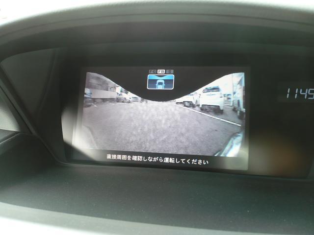 「ホンダ」「オデッセイ」「ミニバン・ワンボックス」「福島県」の中古車36