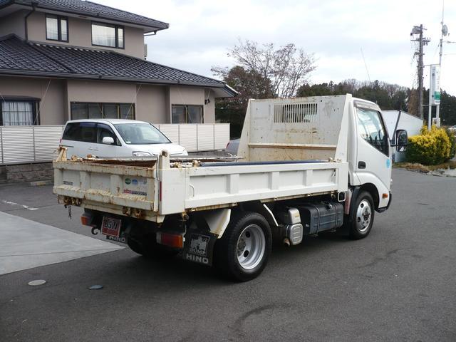 「その他」「デュトロ」「トラック」「福島県」の中古車8