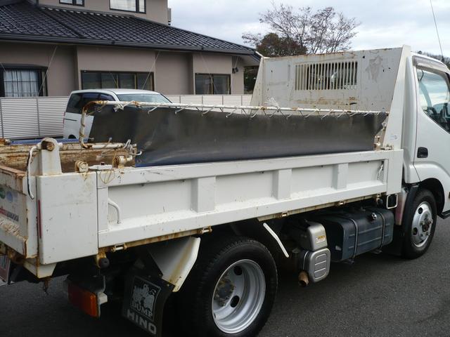 「その他」「デュトロ」「トラック」「福島県」の中古車9