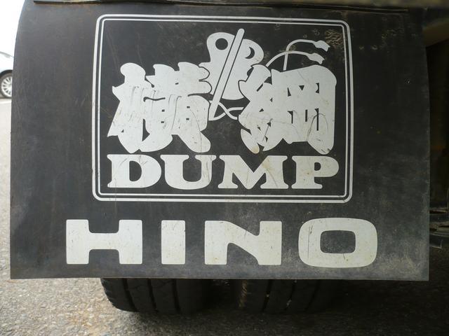 「その他」「デュトロ」「トラック」「福島県」の中古車51