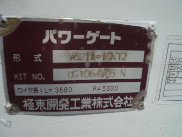 「その他」「エルフトラック」「トラック」「福島県」の中古車42